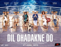 Dil Dhadakne Do Picture