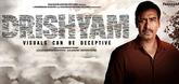 Drishyam Video