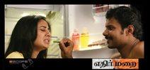 Official Trailer - Ethirmarai