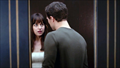 Fifty Shades Of Grey Picture