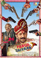 Fraud Saiyaan Picture