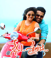 Nenu Sailaja Movie Pictures