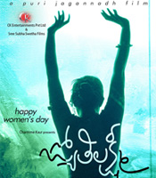 Jyothi Lakshmi Movie Pictures