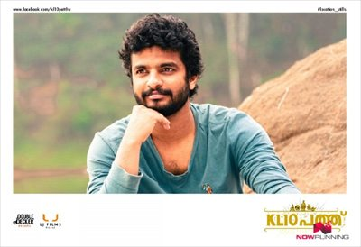 Picture 3 of Neeraj Madhav