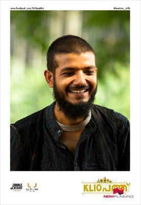 Picture 1 of Sreenath Bhasi