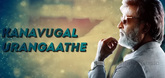 Ulagam Oruvanukka Song Lyrics
