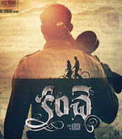 Kanche Movie Pictures