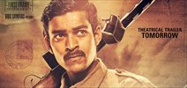 Theatrical Trailer - Kanche