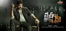 Khaidi No 150 First Day Collections