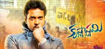 Krishnashtami Promotions begin