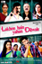 Lakhon Hain Yahan Dilwale Picture