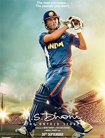 M.S Dhoni- The Untold Story Movie Wallpapers