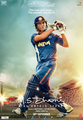 M.S Dhoni - The Untold Story Picture