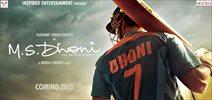 Promo - M.S Dhoni - The Untold...