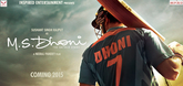 M.S Dhoni - The Untold Story Video