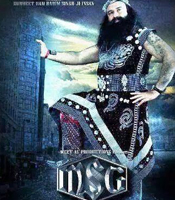 MSG the Messenger of God Movie Pictures