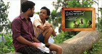 Trailer # 1 - Mashithandu