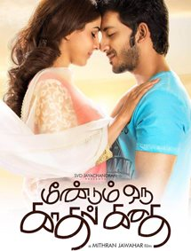 Meendum Oru Kadhal Kadhai Movie Pictures