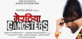 Meeruthiya Gangsters Video