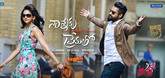 Nannaku Prematho Video