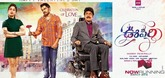 Oopiri Video