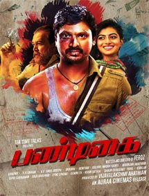 All about Pandigai