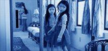 Teaser #1 - Paranormal Activit...