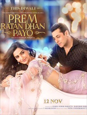 Prem Ratan Dhan Payo Movie Wallpapers