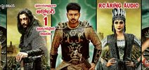 Puli to release as per schedule in Telugu