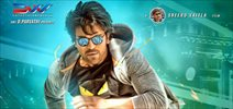 Ram Charan's second getup in Bruce Lee