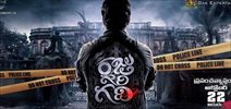 Raju Gari Gadhi-2 on the way