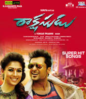 Rakshasudu Movie Pictures