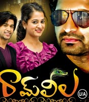 Ramleela Movie Pictures