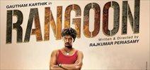 Audio launch of Gautham Karthik's Rangoon on 30th May