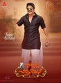 Soggade Chinni Nayana Picture
