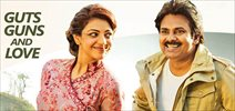 Romantic Trailer - Sardaar Gab...