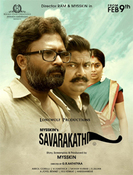 All about Savarakathi