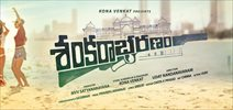Powerstar to launch Shankarabharanam teaser