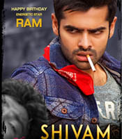 Shivam Movie Pictures