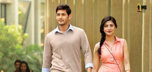 Shruti Haasan in Mahesh25?