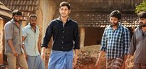 Mahesh Babu to visit his native village