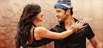 Srimanthudu 24 days collections