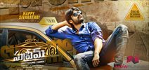 Censor Slot booked for Supreme