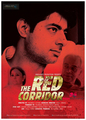 The Red Corridor Picture
