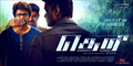 Theri Picture