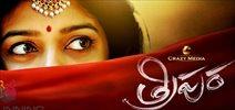 Trailer - Tripura