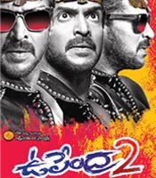 Upendra-2 Movie Pictures