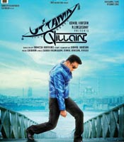 Uttama Villain Movie Pictures