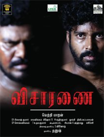 Visaranai  Movie Pictures