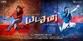 Yatchan Picture